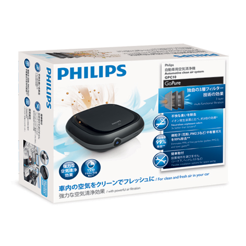 PHILIPS Go Pure Compact