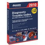Autodata Autodata Diagnostic Trouble Codes 2010