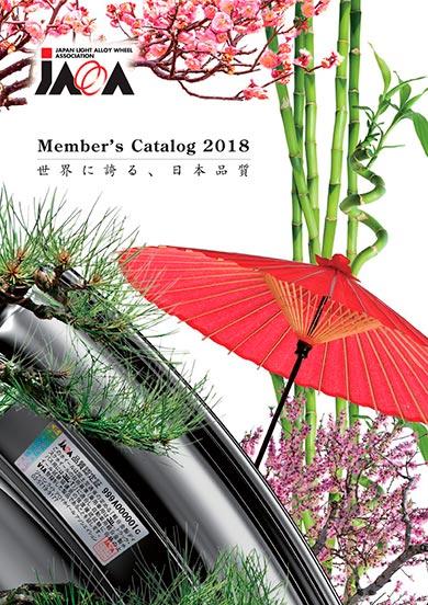 jawa_members_catalog2018