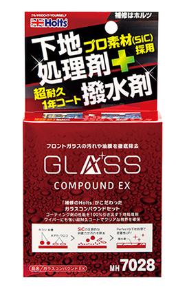 ④ガラスコンパウンドEX