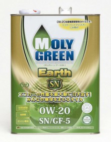 MOLYGREEN-EARTH